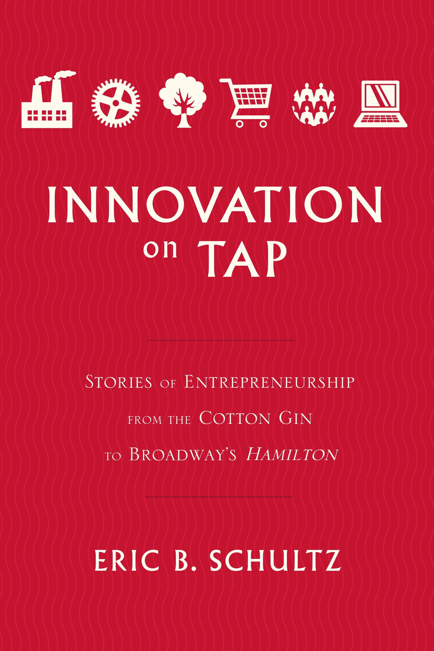 innovation-on-tap